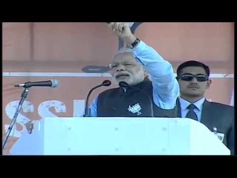 PM Shri Narendra Modi addresses public rally in Udhampur, Jammu & Kashmir: 28.11.2014