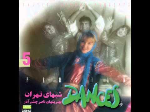 Raghs Irani - Raghse Shad | رقص ایرانی - رقص شاد video