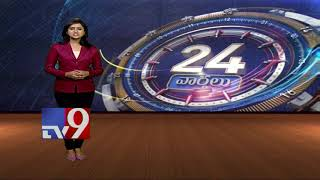 24 Hours 24 News  || Top Trending Worldwide News  || 13 - 11 -  2017 - TV9