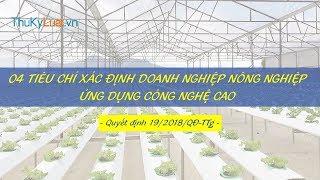 04 tiêu chí xác định doanh nghiệp nông nghiệp ứng dụng công nghệ cao
