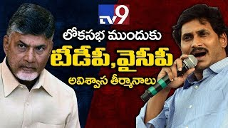 YCP, TDP No-Confidence Motions || Will Modi Govt collapse?
