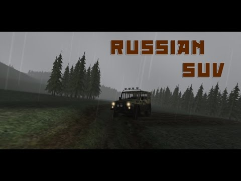 Russian SUV APK Cover