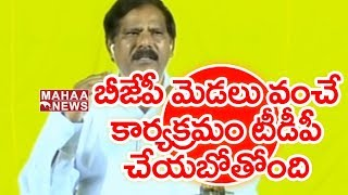 TDP Leaders All Are Doing Very Smart Acting: Padmaja Reddy | #PrimeTimeWithMurthy