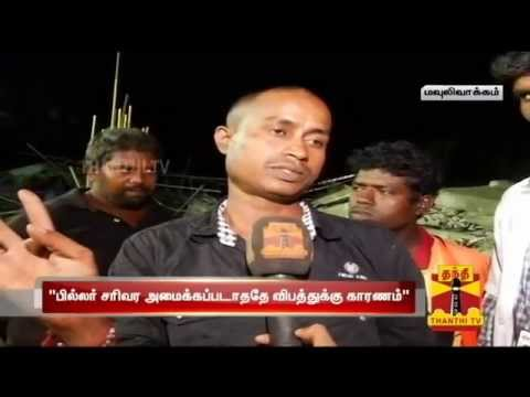 """Chennai Building Collapse : """"Flaw in Construction Plan"""" - Contractor"""