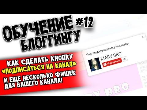 Как сделать хом паблик - Shkafs-kupe.ru