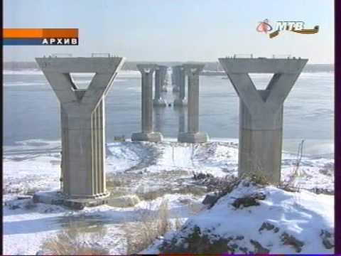 Колебания моста через Волгу (ч.2)