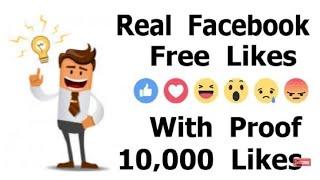 Facebook post par like Kaise Badhaye how to increase Facebook post like