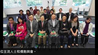 植髮推薦20170918林宜蓉植髮名醫Dr. Yi Jung Lin, Irene與外貿協會赴往澳洲雪梨推廣活動