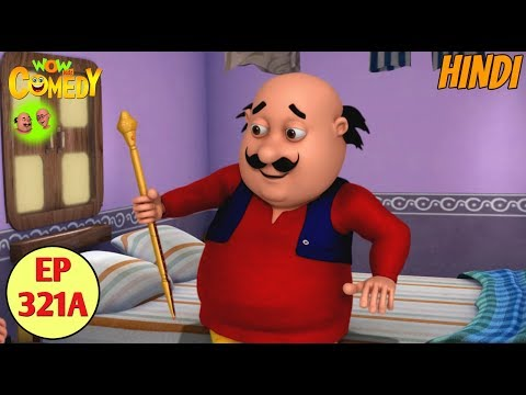 Motu Patlu | Cartoon in Hindi | 3D Animated Cartoon Series for Kids | Motu Ki Jaadu Ki Chadi thumbnail