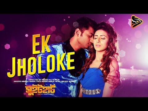 media new song ek galti by shivai singer feat riyasat lm