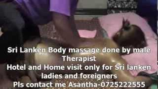 Sri lanka Body massage