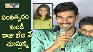 Bellamkonda Srinivas Superb Speech about Kajal @Sita Movie Beer Fest