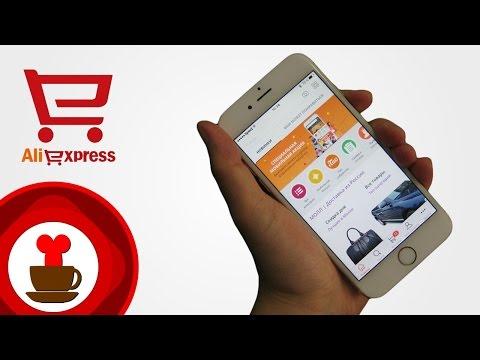 Алиэкспресс на русском для мобильного телефона