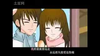 "Hainanese Song MTV""Love IS Gone""(Cartoon)海南歌MTV""爱情走了"""