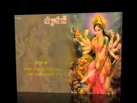 Jai Mata Di..subah Savere Utha Karo - Narender Chanchal video