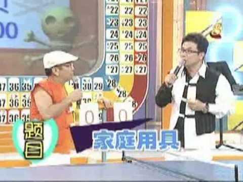 Magaret  Singapore Pictures on Lina Ng Webs Com Lina Ng  Huang Su Fang  Star Run