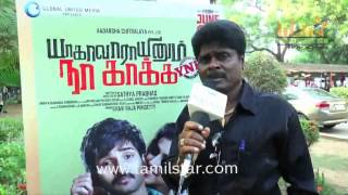 Gana Ulaganathan At Yagavarayinum Naa Kaakka Movie Audio Launch