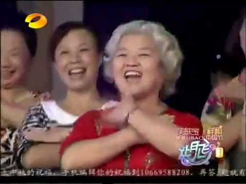 Bizarre Chinese Old-folks Choir Covers Lady Gaga's