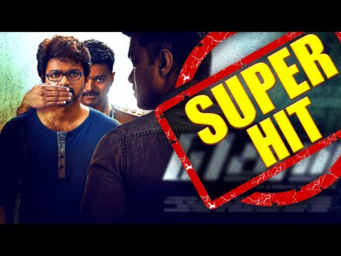 Vijay's Theri Gets A New Release Date? - Filmibeat