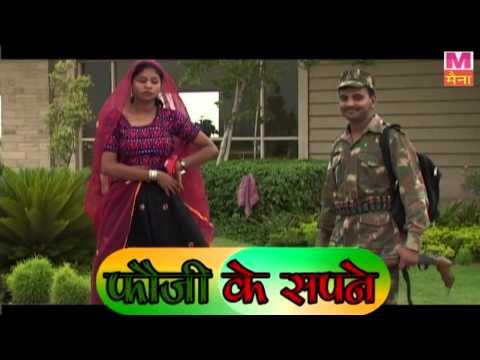 Haryanvi Rangi - Foji Ke Sapne | Foji Piya Jana Nahin | Rajender Kharkiya, Sudesh Sharma video
