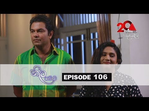 Neela Pabalu | Episode 106 | 03th October 2018 | Sirasa TV