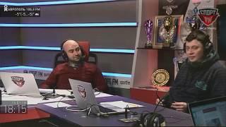 Бубнов и Арустамян на Спорт Фм (15.01.18) Кытманов / Без новостей и рекламы