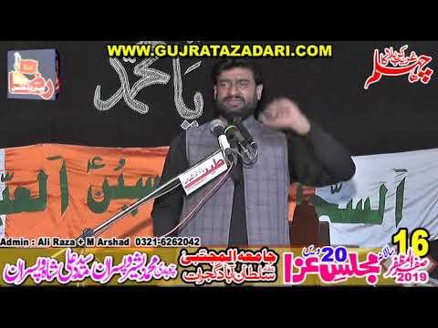 Allama Syed Asif Imran Kazmi | 16 Safar 2019 | Sultanabad Gujrat || Raza Production