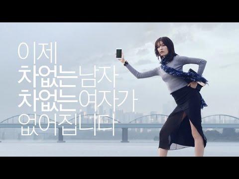 [광고CF] 최준영(Choi Jun Young) 그린카 오천만의 마이카 편