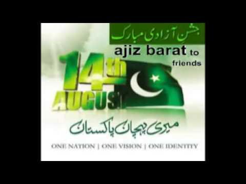 Hanif Bacha New Pashto Mili Naghma 2015 - Khoga Watana
