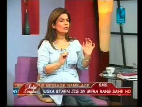 Prof. Dr. Moiz Hussain On Indus Vision Morning Show 25th Nov.10 Part 3.mpg
