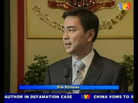 Government Abhisit, concentrated on Southern Thailand (Nightline 21/7/10)