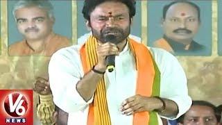 Telangana BJP Launches 'Jana Chaitanya Bus Yatra' From Yadari Bhuvanagiri