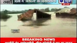 Yamuna rises, captured by India News (exclusively)