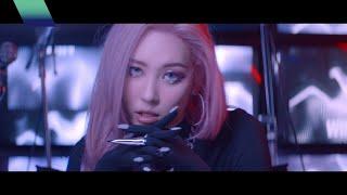 Download lagu 선미 (SUNMI) 'Go or Stop?' MV