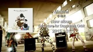 MINSTREL - Time Goes By (Lyric Video)