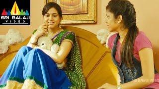 Rye Rye Movie Aksha and her Friend Comedy Scene | Srinivas, Aksha | Sri Balaji Video