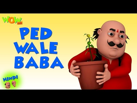 Ped Wale Baba - Motu Patlu in Hindi - 3D Animation Cartoon for Kids - As seen on Nickelodeon thumbnail