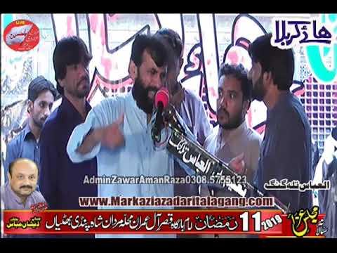Zakir Syed  Ali Raza 11Ramzan 2019 Pindi Bhatian