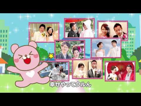 ウインクル TVCM 2015年8月放映編