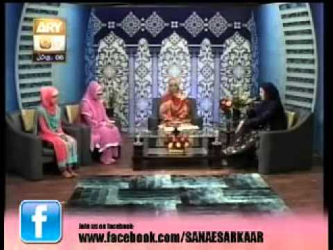 Umme Habiba Latest Naat 2014 On Qtv video