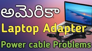 Laptop charger power cable common problems and solutions తెలుగులో ||Srlaptopcare||