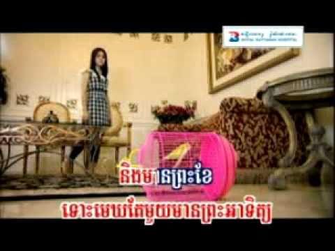 Khmer Song - Srolanh Kir Leas Bong video