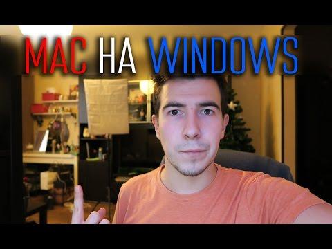 Почему не меняю Mac os на Windows