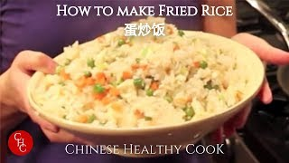 How to make Chinese Fried Rice at home