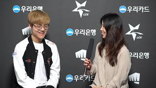 SKT Teddy talk Rift Rivals his friendship with Lehends | Ashley Kang
