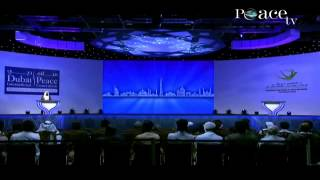 Islam and Social Media By Mufti Menk Dubai International Peace Convention 2014