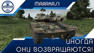 Иногда они возвращаются! эпичные выстрелы на бабахах World of Tanks