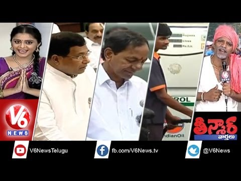 Opposition Party Leader In T- Assembly - Fida Avuthuna Haleem Priyulu - Teenmar News 14th June 2014 video