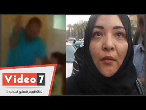 بالفيديو.. زوجة المعتدى على أطفال دار أيتام «مكة»: «أنا اللى صورته» Music Videos