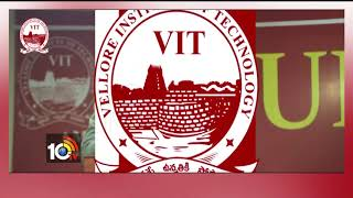 Vellore Institute of Technologies (VIT) AP | AP's First Private University